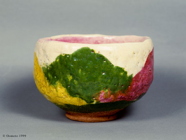 "Onisaburo Deguchi "" Kachozan "" Scintillating Bowl (tea bowl) height90mm x caliber125mm"