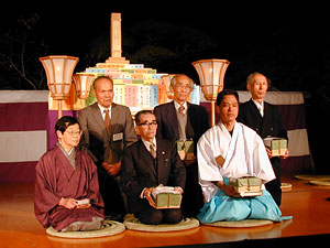 Tomoki Tada, in traditional dress on the far right of the front row, had the best poem as judged by a panel that included the Spiritual Leader.